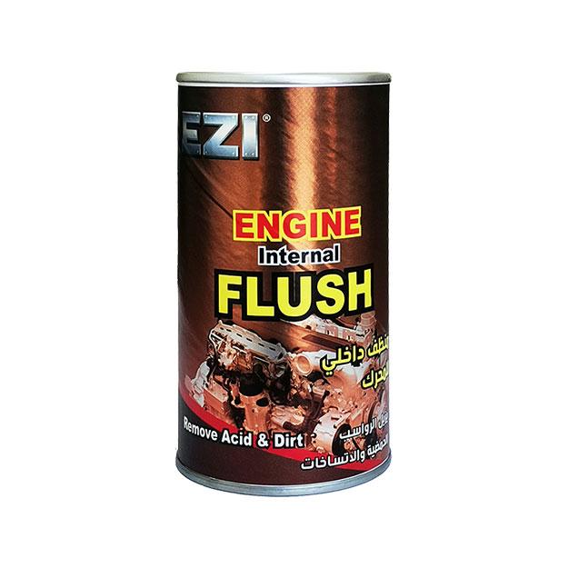 إيزي فلاش منظف محرك